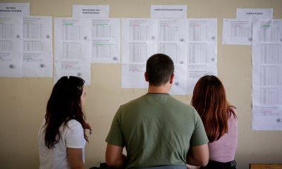 Πανελλαδικές: Ανακοινώνονται οι βάσεις, 8 στους 10 θα περάσουν σε κάποια σχολή 6