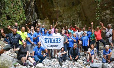 Ευκλής Καλαμάτας: Εξερεύνησαν το φαράγγι του Ριντόμου και το εντυπωσιακό του ''Στένωμα'' 11