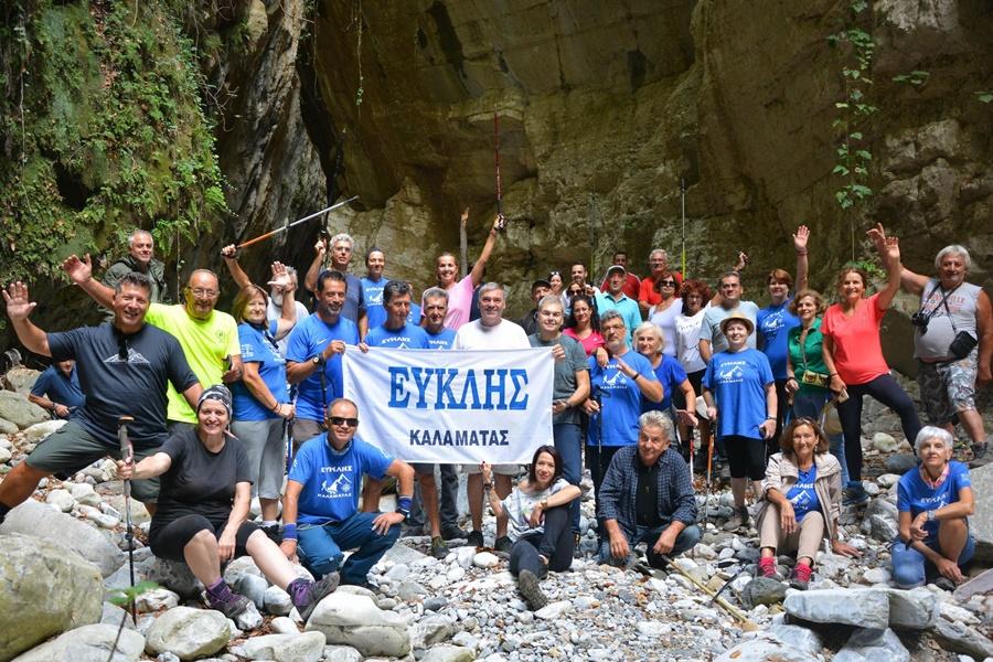 Ευκλής Καλαμάτας: Εξερεύνησαν το φαράγγι του Ριντόμου και το εντυπωσιακό του ''Στένωμα'' 9