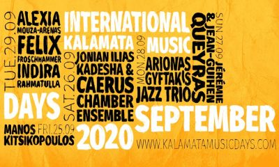 Ο Jean-Guihen Queyras και ο Ιόνιαν Ηλίας Καντέσα στις Διεθνείς Μουσικές Ημέρες Καλαμάτας 1