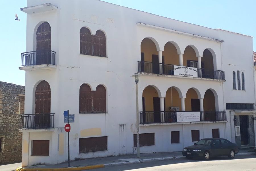Σχολή Βυζαντινής & Παραδοσιακής Μουσικής