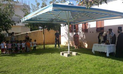 Αγιασμός από το Μητροπολίτη Μεσσηνίας στον Παιδικό Σταθμό της Μητροπόλεως 15
