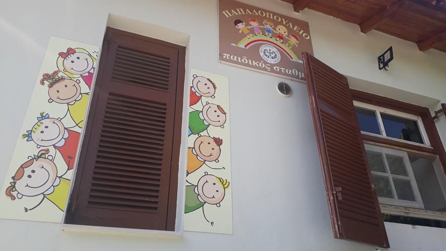 Παπαδοπούλειο» Παιδικό Σταθμό