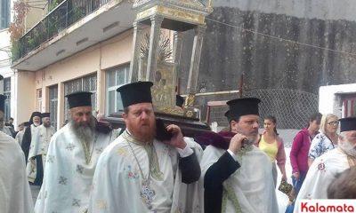 Εικόνας της Παναγίας της Βουλκανιώτισσας