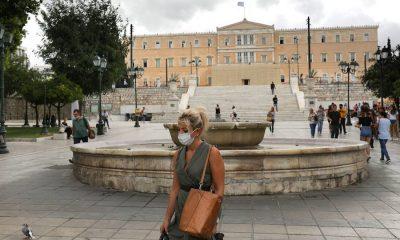 Κορωνοϊός: Σε πορτοκαλί συναγερμό η Αττική - Τα νέα μέτρα για συναυλίες, συναθροίσεις και εργασία 1