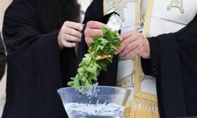 Άνοιγμα Σχολείων: Γιατί η Εκκλησία ζητά να γίνει ο αγιασμός στις 15 Σεπτεμβρίου 10