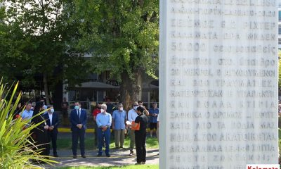 Εκδήλωση μνήμης για τους σεισμούς του 1986 στην Καλαμάτα