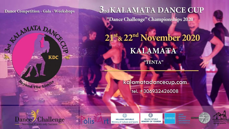 Kalamata Dance Cup