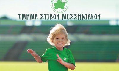 Έναρξη Προπονήσεων Τμήματος Στίβου Μεσσηνιακού Γ.Σ. για την ανάδειξη των νέων πρωταθλητών Ελλάδος 5
