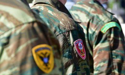 Πρόταση για στράτευση γυναικών στον ελληνικό στρατό 1
