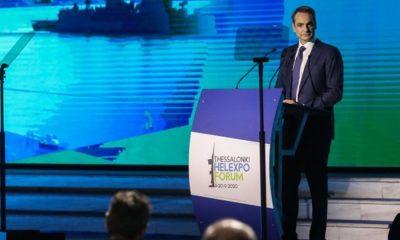 ΔΕΘ 2020: Tα μέτρα που ανακοίνωσε ο Μητσοτάκης για Οικονομία και Άμυνα – Ποιοι ωφελούνται 2