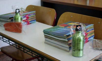 Εντοπίστηκε κρούσμα σε μαθητή σε δημοτικό της Πάτρας 4