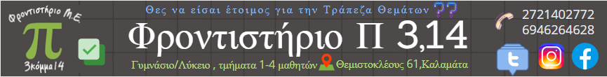 p3komma14