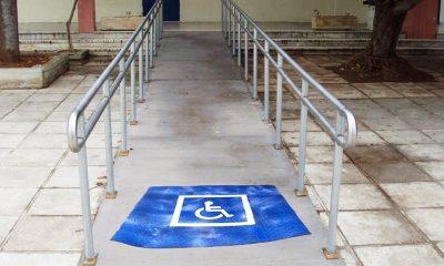 Κατασκευή ραμπών και χώρων υγιεινής για ΑΜΕΑ σε σχολικές μονάδες του Δήμου Μεσσήνης 12