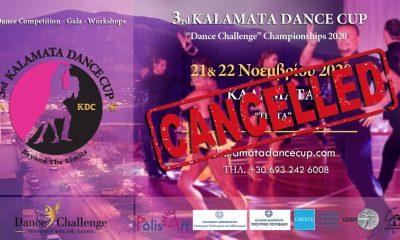 Ματαιώνεται για φέτος το 3ο Kalamata Dance Cup 2020 1