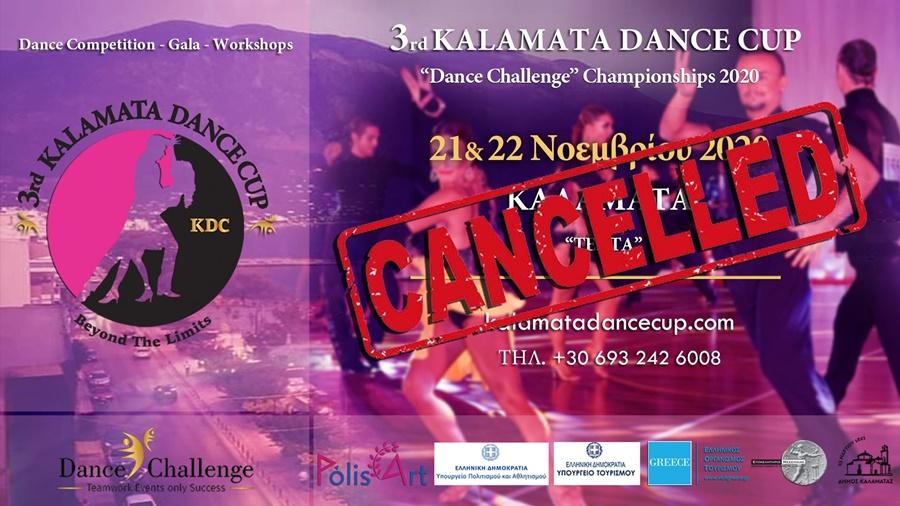 Ματαιώνεται για φέτος το 3ο Kalamata Dance Cup 2020 16