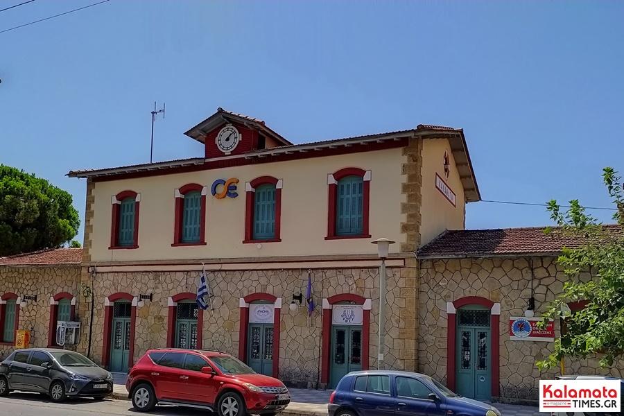 Κτήριο Σιδηροδρομικού Σταθμού
