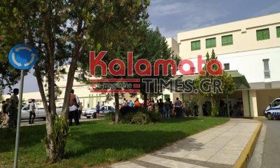 Χαμός στο νοσοκομείο της Καλαμάτας - Πυροβόλησαν νεαρό Ρομά