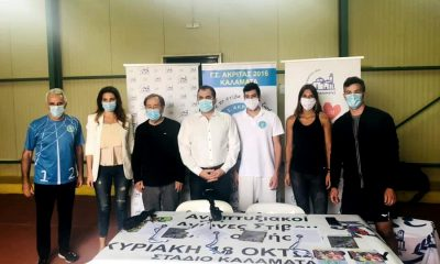 Ολοκληρώθηκαν οι 1οι Αναπτυξιακοί Αγώνες Στίβου Πελοποννήσου από τον Γ.Σ. Ακρίτας 2016 13