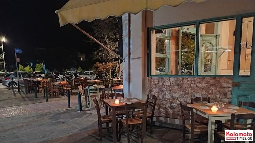"""""""Ουζοτσιπουρομεζεδοκαφενές"""" για απλές και Αριστοτέλειες βραδιές 33"""