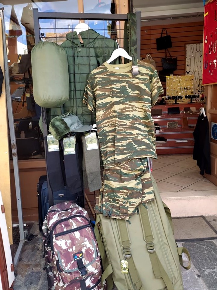 Για στρατιωτικά ρούχα στην Καλαμάτα, κατάστημα «Καστόρας» 14