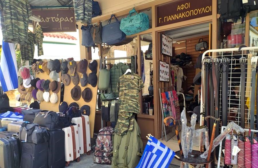 Για στρατιωτικά ρούχα στην Καλαμάτα, κατάστημα «Καστόρας» 23