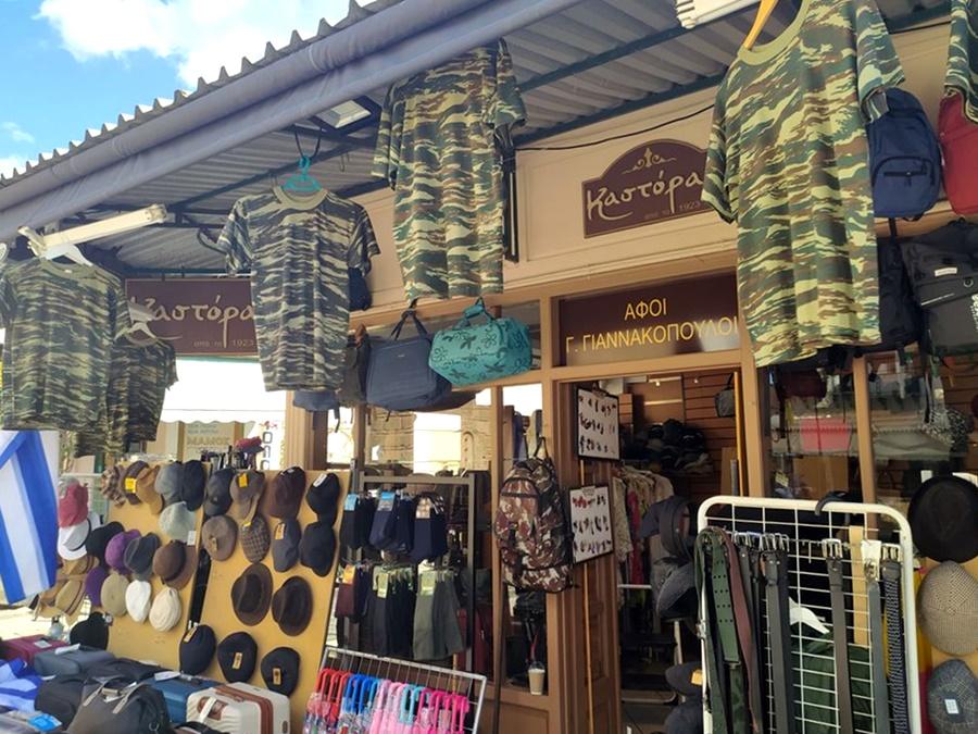 Για στρατιωτικά ρούχα στην Καλαμάτα, κατάστημα «Καστόρας» 27
