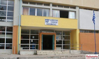 Βιωματική εφαρμογή προγράμματος Erasmus+ από το 13ο Δημοτικό Σχολείο Καλαμάτας 26