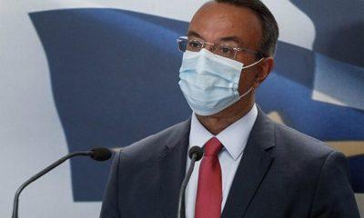 Σταϊκούρας: Αυτό είναι το νέο πακέτο 9 μέτρων οικονομικής στήριξης 10