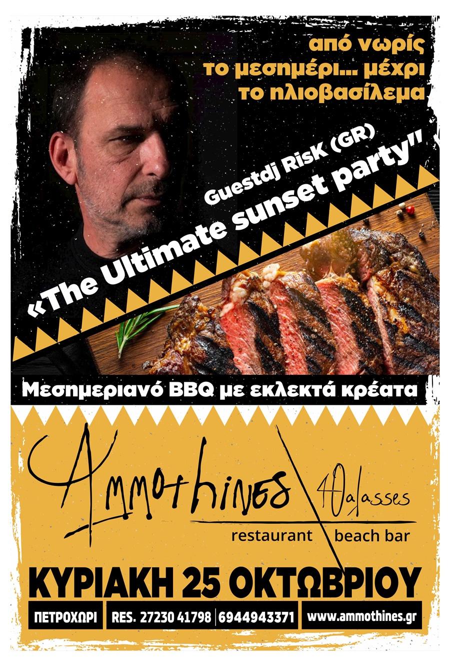 Ammothines restaurant για Κυριακάτικο BBQ και ιδανικό ηλιοβασίλεμα 22