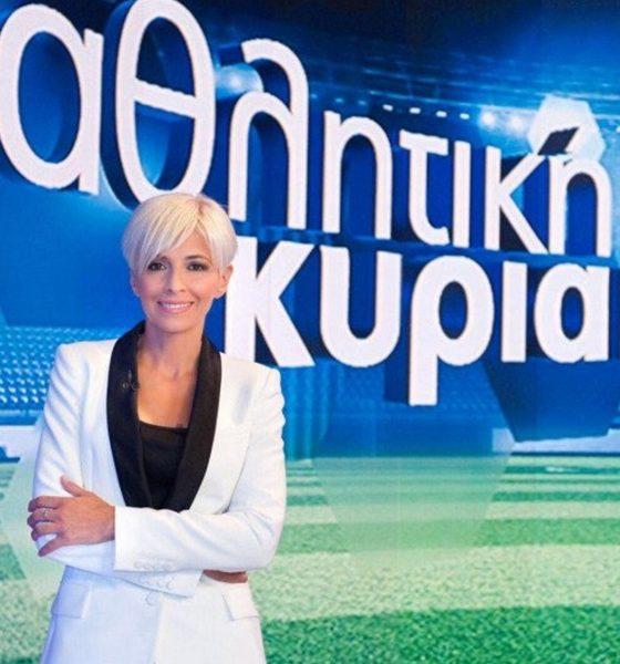 H παρουσιάστρια της Αθλητικής Κυριακής, Έλενα Μπουζαλά, δίνει το δικό της μήνυμα για τη μάχη με τον καρκίνο του μαστού που έδωσε 55