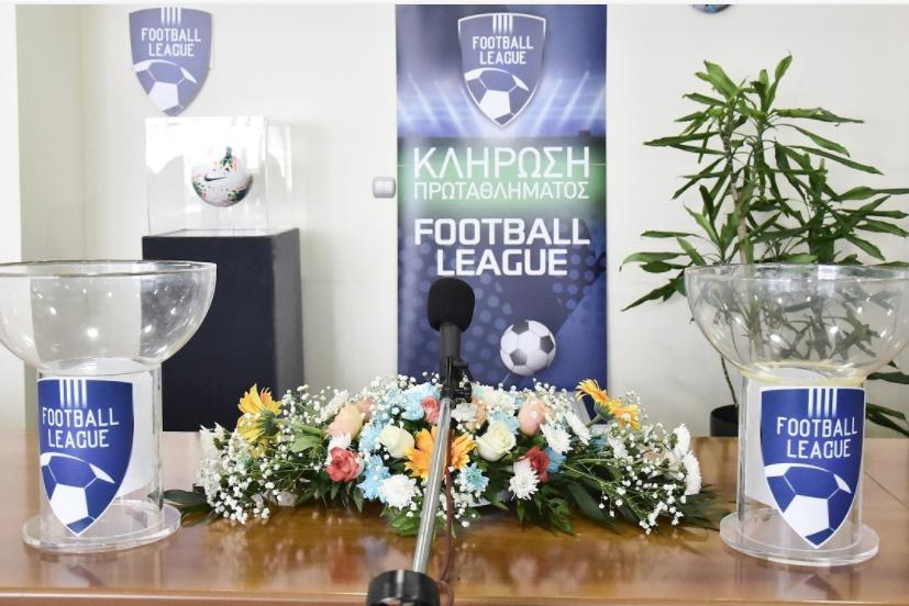 Football League 2020-21: Το πρόγραμμα σε βόρειο και νότιο όμιλο 12