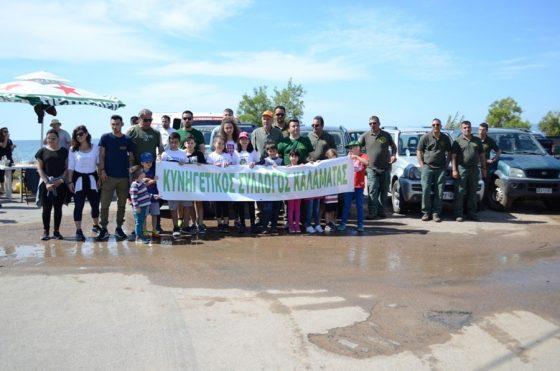 Κυνηγετικός Σύλλογος Καλαμάτας «Καθαρό περιβάλλον χωρίς κάλυκες και απορρίμματα»