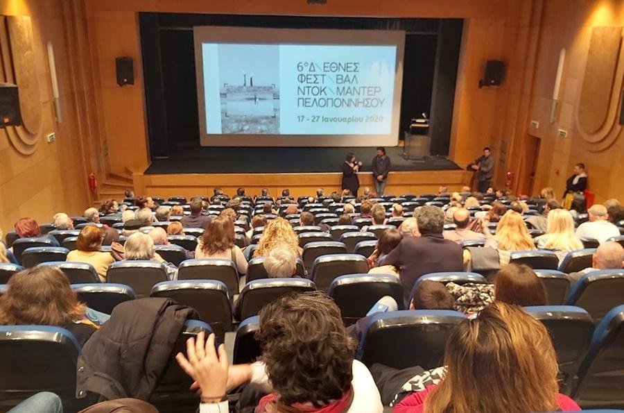 """Έρχεται το 7o Διεθνές Φεστιβάλ Ντοκιμαντέρ Πελοποννήσου """"Κατακτώντας την Ελευθερία"""" 17"""
