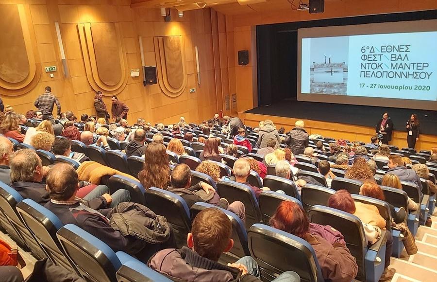"""Έρχεται το 7o Διεθνές Φεστιβάλ Ντοκιμαντέρ Πελοποννήσου """"Κατακτώντας την Ελευθερία"""" 15"""