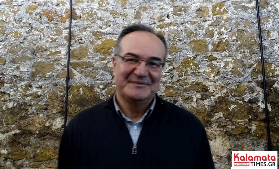 Κοσμόπουλος