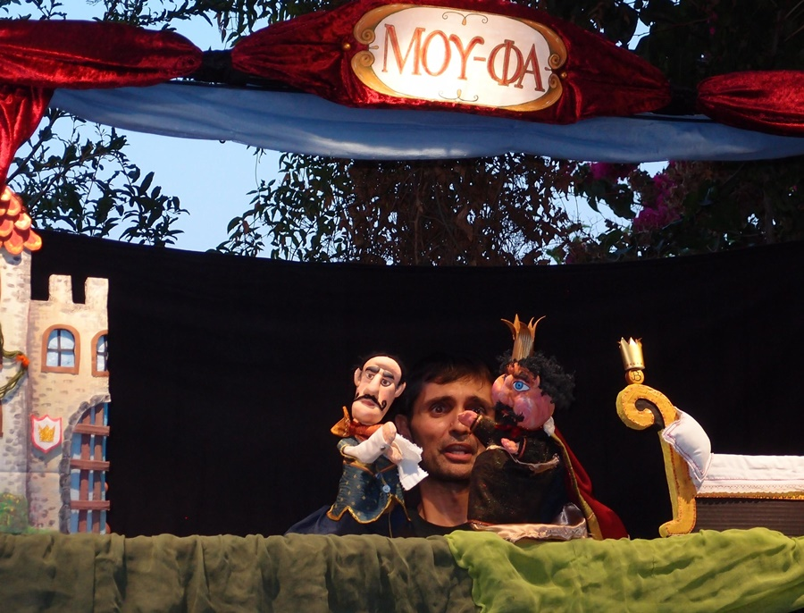 Πέφτει η αυλαία του 4ου Πανελλήνιου Φεστιβάλ Κουκλοθέατρου Καλαμάτας 12