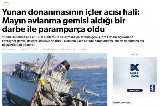 «Καλλιστώ»: Κάνει πάρτι η τουρκική προπαγάνδα – «Αξιοθρήνητη η κατάσταση του ελληνικού ΠΝ»