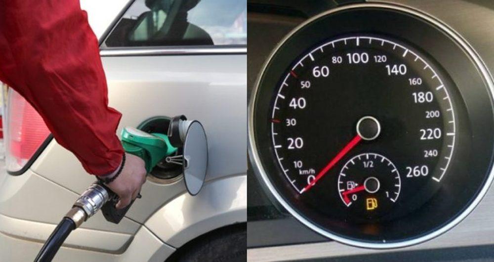 6 έξυπνοι τρόποι για να κάνεις το αυτοκίνητό σου να καίει λιγότερη βενζίνη και να γλιτώσεις πολλά χρήματα 1