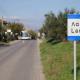 Ξεκινούν έργα βελτίωσης της οδικής ασφάλειας στην Π.Ε. Μεσσηνίας 45