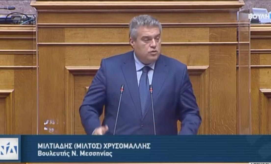 Μίλτος Χρυσομάλλης: Η πρόταση μομφής προς τον κ. Σταϊκούρα εξυπηρετεί το καπρίτσιο της κ. Ζανέτ Τσίπρα έναντι του κ. Τσακαλώτου 15