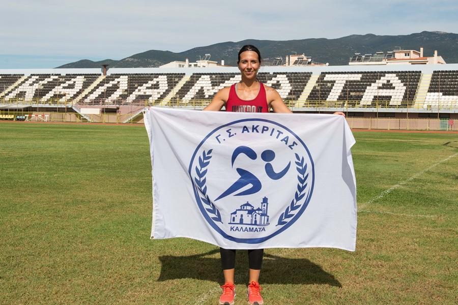 Η αθλήτρια άλματος επί κοντώ Κατερίνα Βαγενά υπέγραψε στον Γ. Σ. Ακρίτας 2016 7
