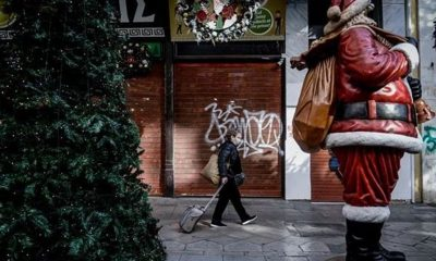 Χριστούγεννα: Μέχρι 9 άτομα στο ρεβεγιόν και περιοριστικά μέτρα 40
