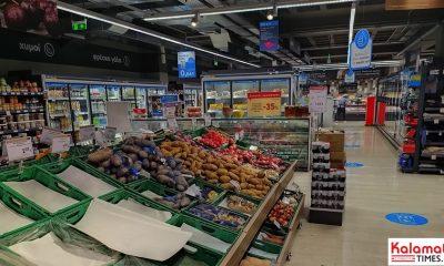 super market kalamata