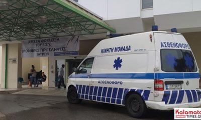 9 νέα κρούσματα στην Μεσσηνία - Ο χάρτης του κορονοϊού στην Ελλάδα 30