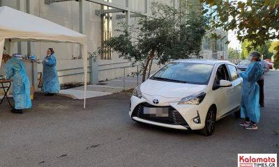 Καλαμάτα: Δωρεάν rapid test μέσα από το αυτοκίνητο 28