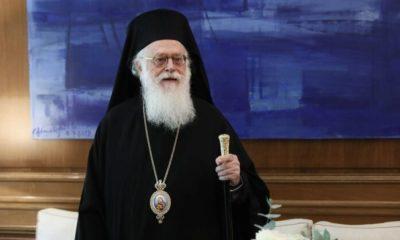 Αρχιεπίσκοπος Αλβανίας: Βγήκε νικητής στη μάχη με τον κορονοϊό – Πήρε εξιτήριο από το νοσοκομείο 10