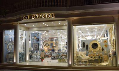 """e-shop """"crystal-kyriakopoulos"""" τα πάντα για τη διακόσμηση με ένα κλικ 15"""