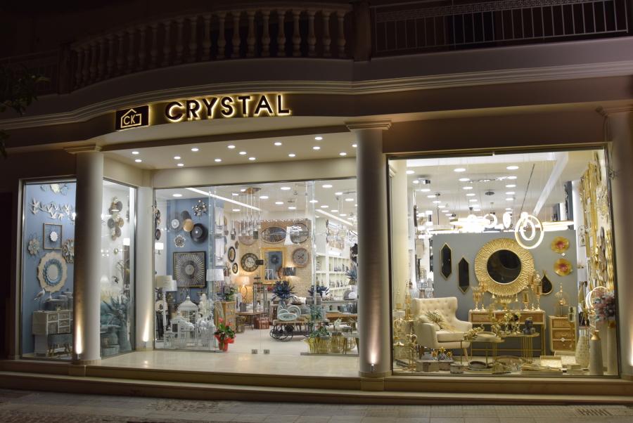 """e-shop """"crystal-kyriakopoulos"""" τα πάντα για τη διακόσμηση με ένα κλικ 22"""