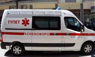 Το Ταμείο Υγείας, ΤΥΠΕΤ εξασφάλισε 11,5 εκατομμύρια ευρώ από την ΕΘνική Τράπεζα για την επόμενη τριετία 26